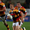 Mitre 10 Cup, F4, Video highlights