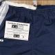 Pantalón de Lomu